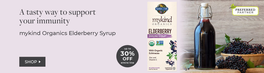 Garden of Life Elderberry Syrup