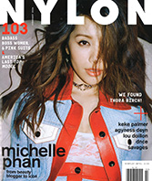 Nylon Press Cover